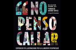 Amnistia Internacional - Maria Barcelona - #Nopensocallar